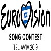 Концерт - Eurovision Song Contest 2018