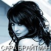 Концерт Sarah Brightman (Сара Брайтман) Sarah Brightman Mashantucket